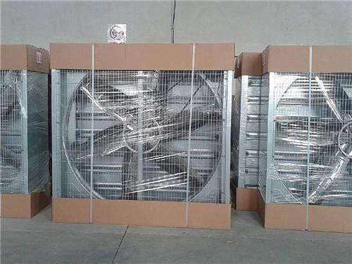 安徽1250型负压风机